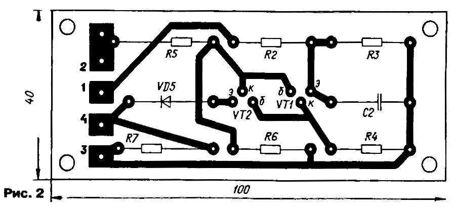 диодов VD1—VD4 выпрямителя
