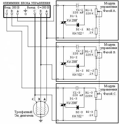 трехфазного двигателя