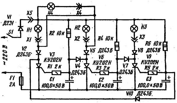 Схема переключателя ламп (в