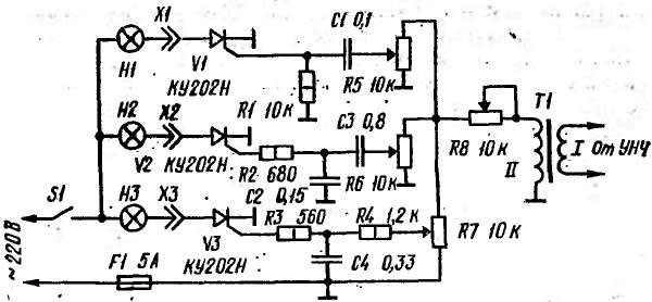 Схема приставки на RC-фильтрах
